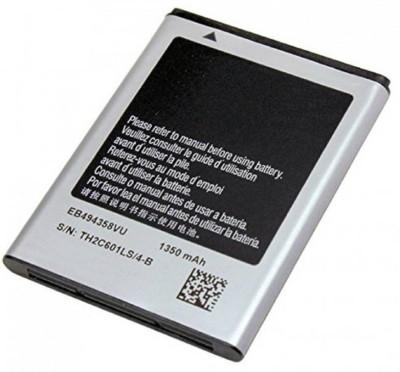 Priruh Mobile Battery For Samsung Eb494358Vu 1350 Mah Li-Ion 100% Original Battery For Samsung Galaxy Gt-S5830