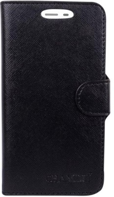 CHAMBU Flip Cover for Sony Xperia E4(Black, Shock Proof)