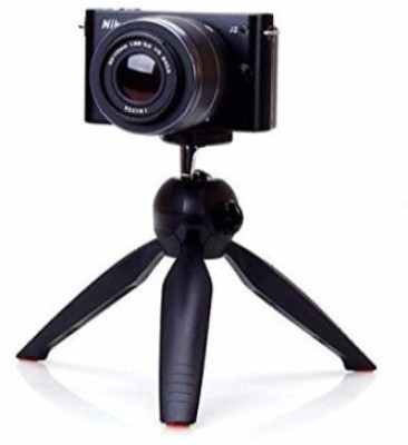 ROAR IRN_429I_YT-228 Camera Tripod smart phones compatiable Portable tripod with bluetooth remote||360 degree tripod|| Foldable triopod|| Camera stand|| Mobile Tripod|| Camcorder tripod|| Camera mount|| Extendable tripod||Three-Dimensional Head & Quick Release Plate|| Compatible with android & IOS s 1