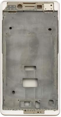 Unique4Ever Oppo Neo 7 Front Panel White