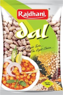 [Flipkart Supermart] Rajdhani Rajma Chithra (Whole) (500 g)