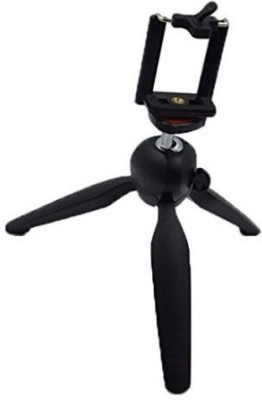 ROAR LQG_564L_YT-228 Tripod smart phones compatiable Portable tripod with bluetooth remote||360 degree tripod|| Foldable triopod|| Camera stand|| Mobile Tripod|| Camcorder tripod|| Camera mount|| Extendable tripod||Three-Dimensional Head & Quick Release Plate|| Compatible with android & IOS smart ph 1