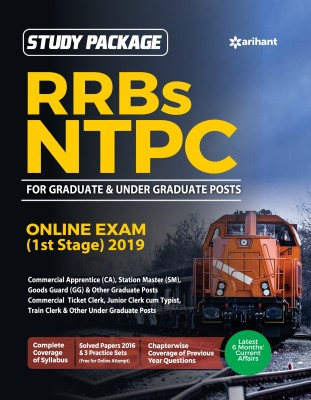 RRB NTPC Guide 2019(English, Paperback, Arihant Experts)