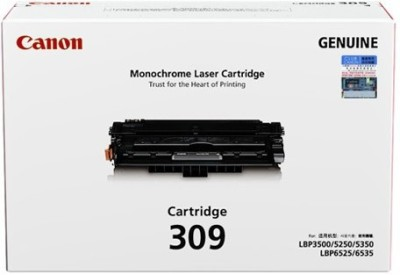 Canon LBP, MF Black Ink Toner