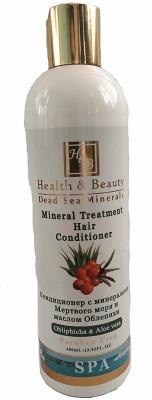Health & Beauty H & B Treatment Hair Conditioner Obliphicha & Aloe Vera(400 ml)