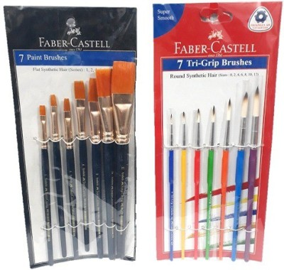 Faber-Castell FLAT +ROUND BRUSH SET PACK OF 2 (MULTICOLOR)(Set of 2, Multicolor)