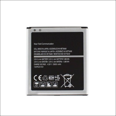 Compatible Mobile Battery For Samsung GALAXY Grand Prime SM-G530 EB-BG530BBC