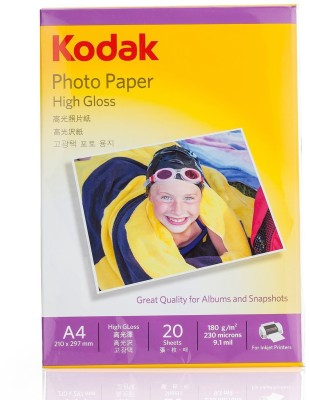 Kodak High Gloss 180 gsm Photo Paper 20 sheets (pack of 1) Unruled A4 (210 x 297 mm) Inkjet Paper(Set of 1, White)
