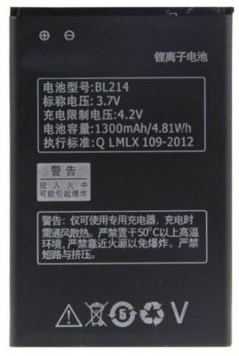 VARAJ Mobile Battery For Lenovo BL214