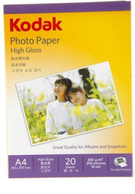 Kodak HIGH GLOSSY 200 gsm INKJET PAPER A4 20 SHEETS PHOTO PAPER (SET OF 1) Unruled  A4 Inkjet Paper(Set of 1, White)
