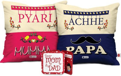 Indigifts Cushion, Greeting Card Gift Set