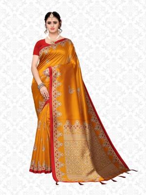 Divastri Animal Print, Floral Print, Printed Mysore Poly Silk, Art Silk Saree(Yellow)