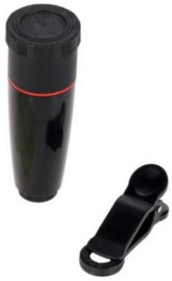 TSV 12X Telescope Optical Zoom Mobile Phone Telescope Camera Lens