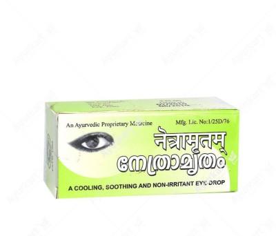 Kottakkal Eye Drops(10 ml)