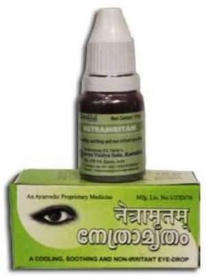 Kottakkal Eye Drops(25 g)
