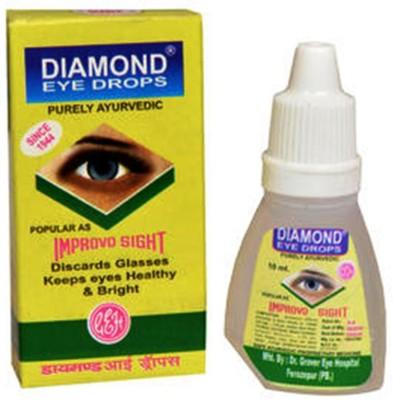 Diamond Eye Drops(10 ml)