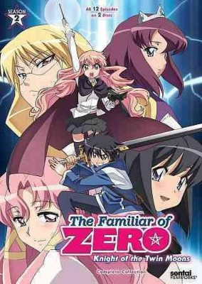 FAMILIAR OF ZERO:KNIGHT/TWIN MOONS S2 DVD English