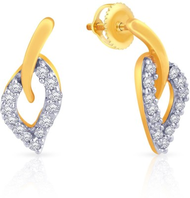 Malabar Gold and Diamonds Yellow Gold 18kt Diamond Stud Earring