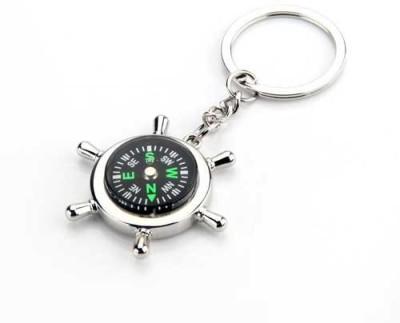 Gadget Deals Direction Key Chain