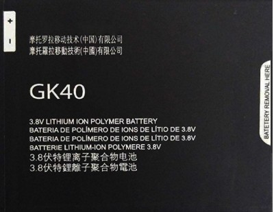 SAFA Mobile Battery For Samsung Galaxy On5 / On5 Pro - 2600mAh