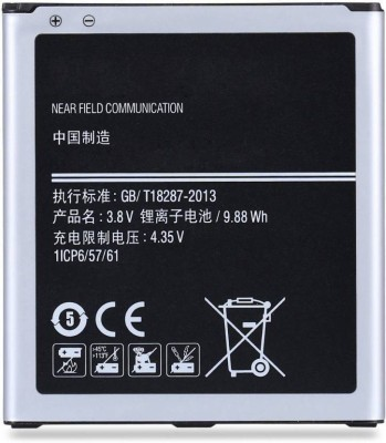 SAMSAM Mobile Battery For Samsung Galaxy On5/On5 Pro SM-G550F | EB-BG530CBN | 2600mAh