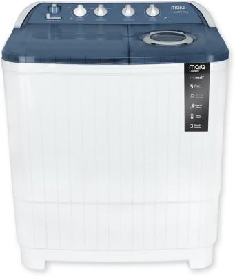 MarQ by Flipkart 7.5 kg Semi Automatic Top Load Washing Machine Blue, White(MQSA75CBLW) (MarQ by Flipkart)  Buy Online
