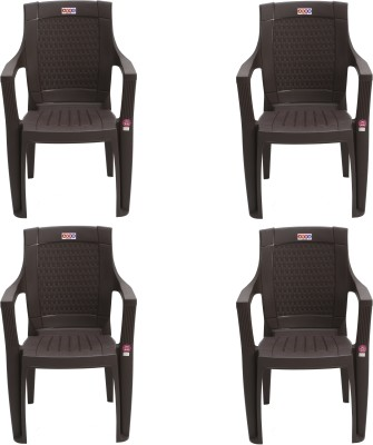 AVRO furniture 7756 Matt and Gloss Plastic Outdoor Chair(BROWN, Set of 4)