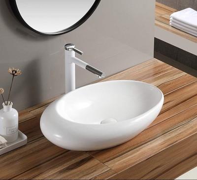 Gcera Slim Rim 20 x 12 x 5 Inch Oval Table Top White Basin Table Top Basin (White)