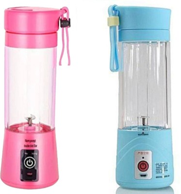 GORICH GR-CMG-35 Set of 2 PORTABLE JUICE MAKER 450 Juicer Mixer Grinder(Pink, 2 Jars)