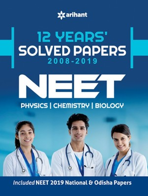 12 Years' Solved Papers Cbse Aipmt & Neet 2020(English, Paperback, unknown)