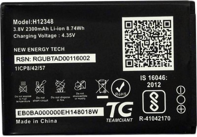 NEW Mobile Battery For JIO WiFi Dongle M2S Fi 2 Wireless Router, 4g FI2, M2 hot spot (H12348) .