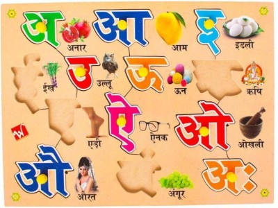 Toyvala words in Hindi Colorful Classic Alphabet For 3 4 5 Year Old Child Children Kids Boys Girls Board Game(13 Pieces)