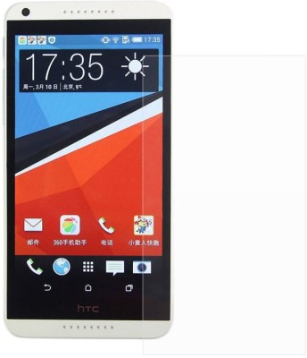 MudShi Impossible Screen Guard for HTC Desire 516(Pack of 1)