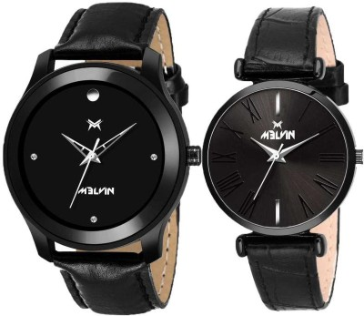 Melvin ML-CMB12 Combo watches Analog Watch  - For Couple