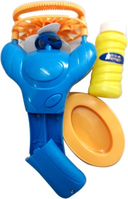 MAJESTIC BASKET Battery Operated Bubble Blowing Spinner Gun Cum Kid's Toy Fan Toy Bubble Maker