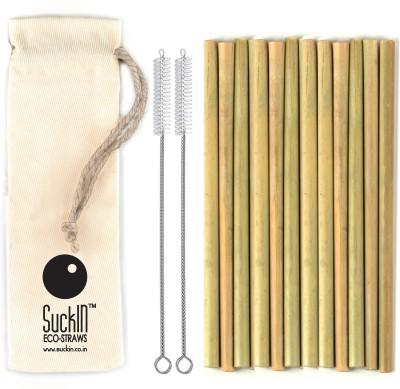 SuckIN Straight Drinking Straw(Beige, Pack of 20)
