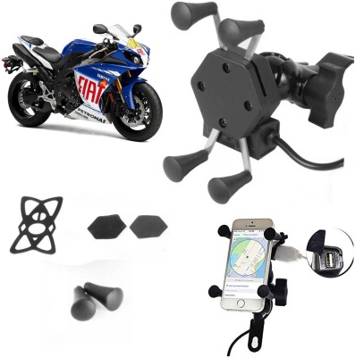 SHOP4U BMCHARGER2124 2.1 A Bike Mobile Charger SHOP4U Bike Mobile Chargers