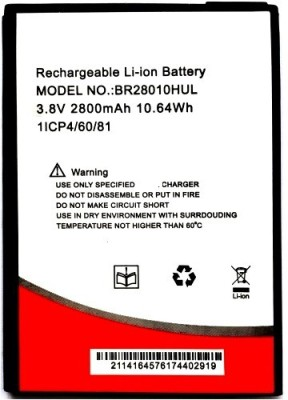 Door Of Fashion Mobile Battery For Intex Lion X1