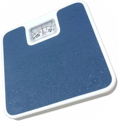 WDS Analog Weight Machine For Human Weight 120 Kg Capacity Weighing Scale(Blue)