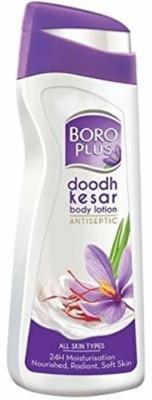 BOROPLUS Doodh Kesar Body lotion(100 ml)