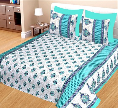 keeha 104 TC Cotton Double Printed Bedsheet(Pack of 1, sky)
