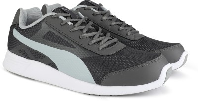 Puma Trenzo II IDP Running Shoes For Men