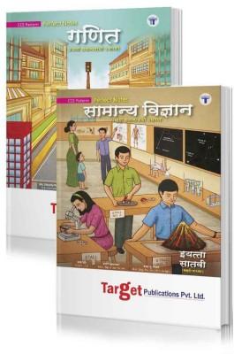 Std. 7th Perfect Maths And Science Notes, Marathi Medium (Maharashtra Board) (Combo Of 1 Maths And 1 Science Notes)(Paperback, Marathi, Milind Salve, Sandhya S. Lemay, Shevri Mhapankar, Prachi Shende, Target Publications - Shweta Pawar)