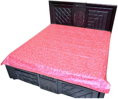 LooMantha Fitted King Size Waterproof Mattress Protector(Pink)