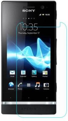 CHAMBU Edge To Edge Tempered Glass for SONY XPERIA SOLA(Pack of 1)