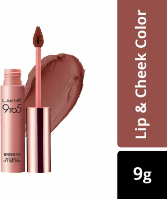 Lakme 9 to 5 Weightless mouse Lip and Cheek Color Burgundy Lush 9g(Brown, 9 g)