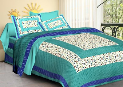 BOMBAY SPEED 104 TC Cotton Double Geometric Bedsheet(Pack of 1, Sky)