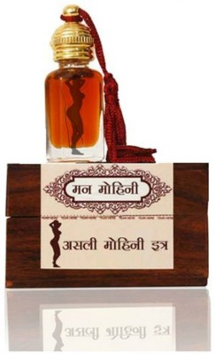 Tantra Bazaar TBMMI0015 Herbal Attar(Natural)
