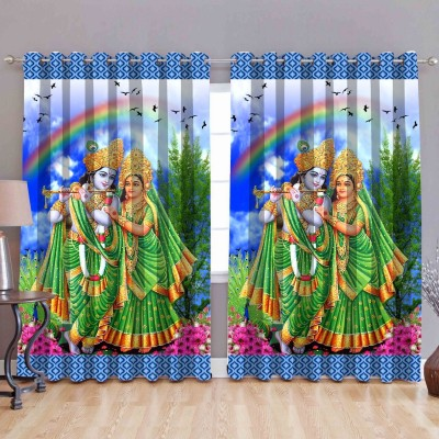 DPCREATIONS 212 cm (7 ft) Polyester Door Curtain Single Curtain(Printed, Multicolor)