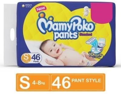 MamyPoko Baby Pants   S 36 Pieces